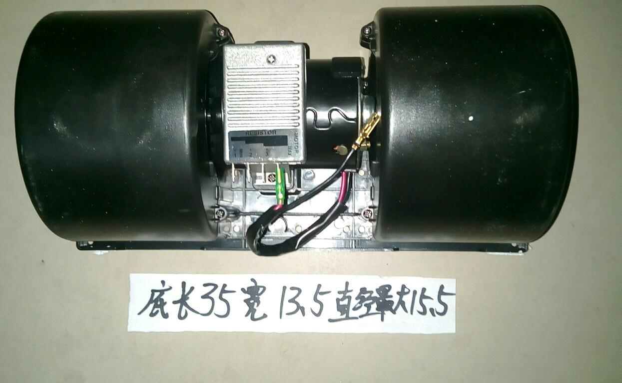 客车281a2(外电阻)24v暖风电机